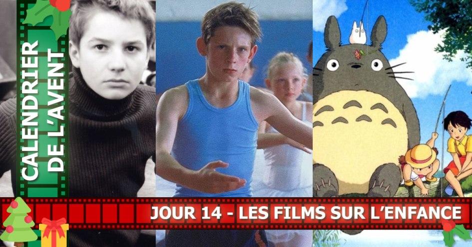 Les films sur l'enfance
