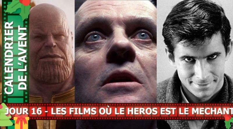 Les films où le héros est le méchant