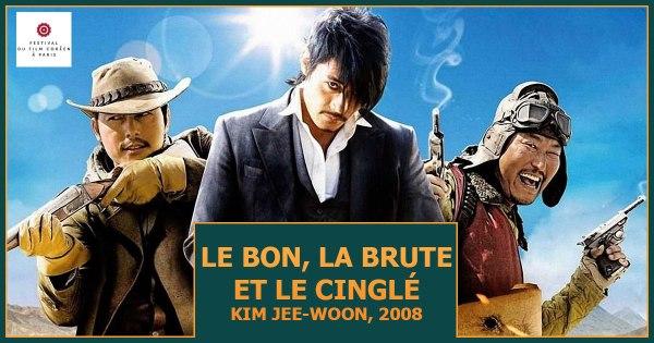Le Bon, La Brute et le Cinglé (2008)