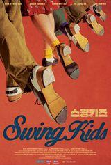 Affiche de Swing Kids (2018)