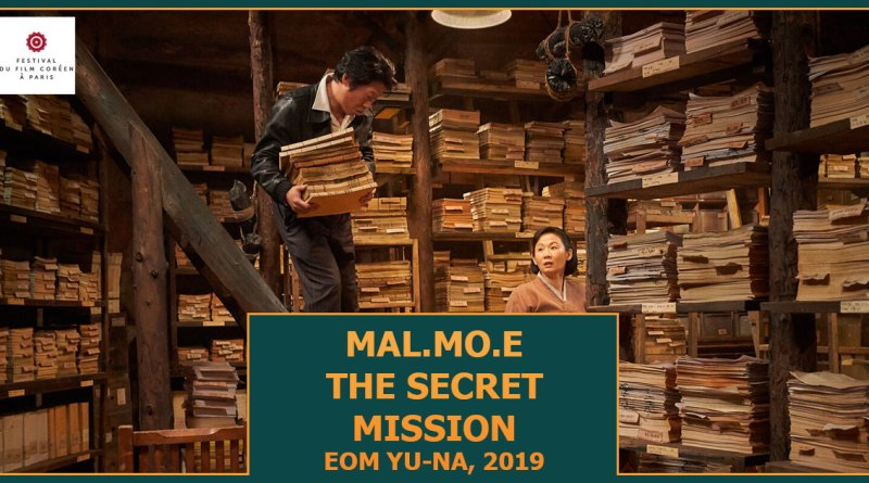 MAL.MO.E : The Secret Mission (2019)