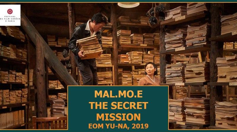 MAL.MO.E : The Secret Mission (2019)