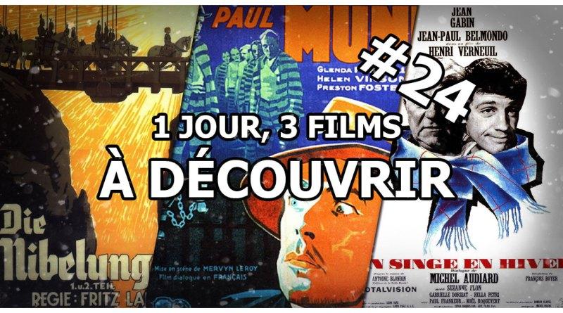 1 jour, 3 films à découvrir #24