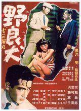 Affiche de Chien enragé (1949)