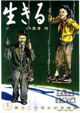 Affiche de Vivre (1952)