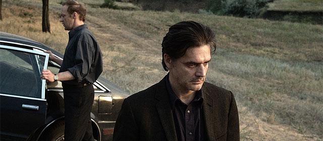 Le Bannissement (2008)