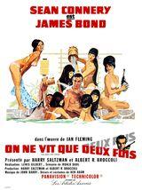 Affiche d'On ne vit que deux fois (1967)