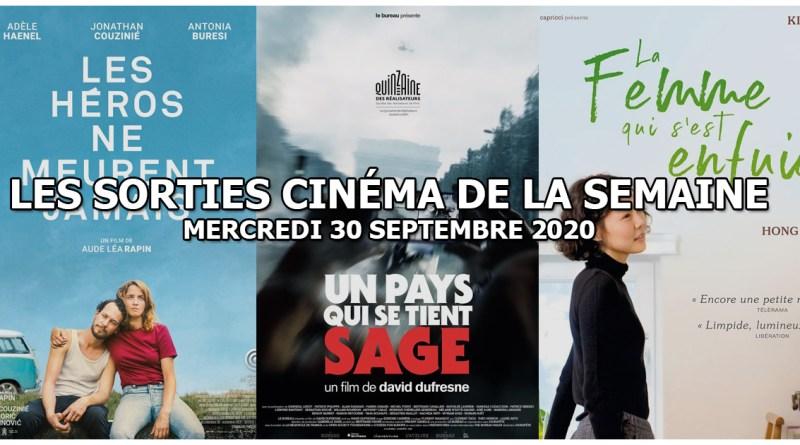 Les sorties cinéma de la semaine - mercredi 30 septembre 2020