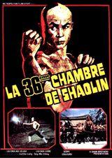 Affiche de La 36ème Chambre de Shaolin (1978)