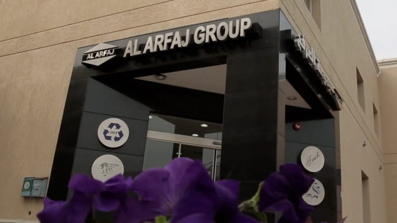 Alarfaj Headquarters