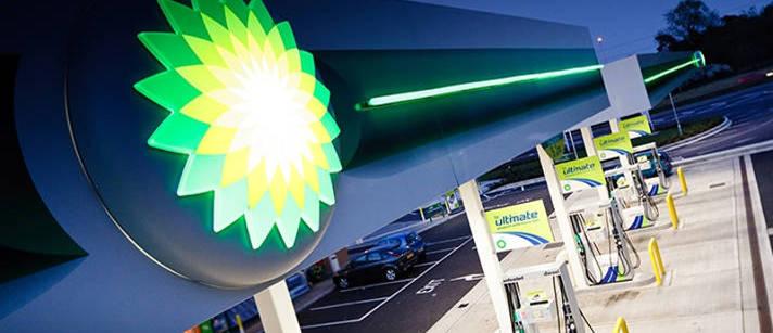 Proyecto seguridad Gasolinera BP Barreda - ITM Seguridad