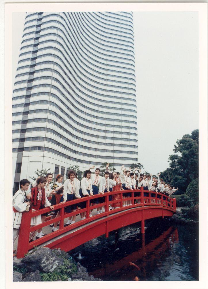 1987 г., Токио