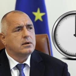 На криви чиновници Евросъюзът им пречи