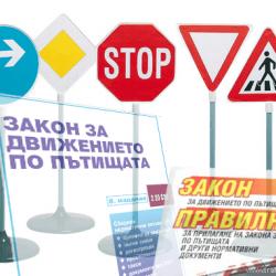 Новите идеи за подобряване на пътната безопасност – популизъм и отчитане на дейност