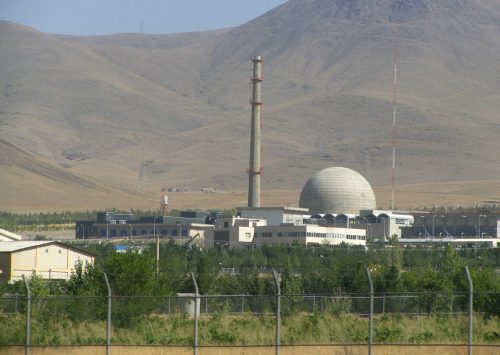US Lawmakers Focus on Verifying Iran's Nuclear Compliance