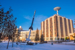 The UAF's Geophysical Institute in Fairbanks. Image-UAF