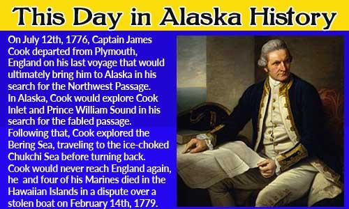 July 12 1776