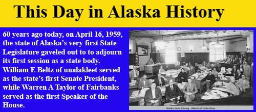 April 16th, 1959