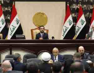 Iraqi parliament. Image-Iraqi parliament media office