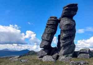 Granite tors near Mount Prindle in interior Alaska. Image-Jay Cable