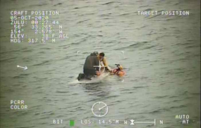 Coast Guard Rescues Two People in Sitkinak Lagoon