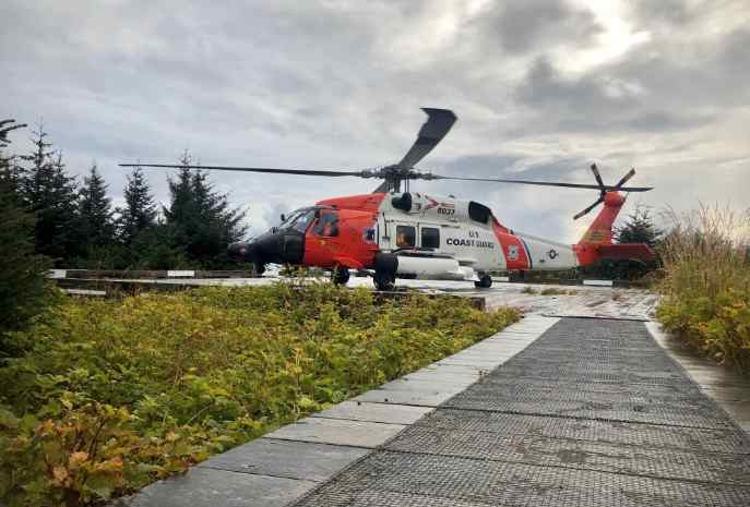 Coast Guard to Demobilize Forward Operating Location Cordova