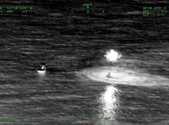 Coast Guard Saves Sinking Fishing Vessel Near Icy Bay