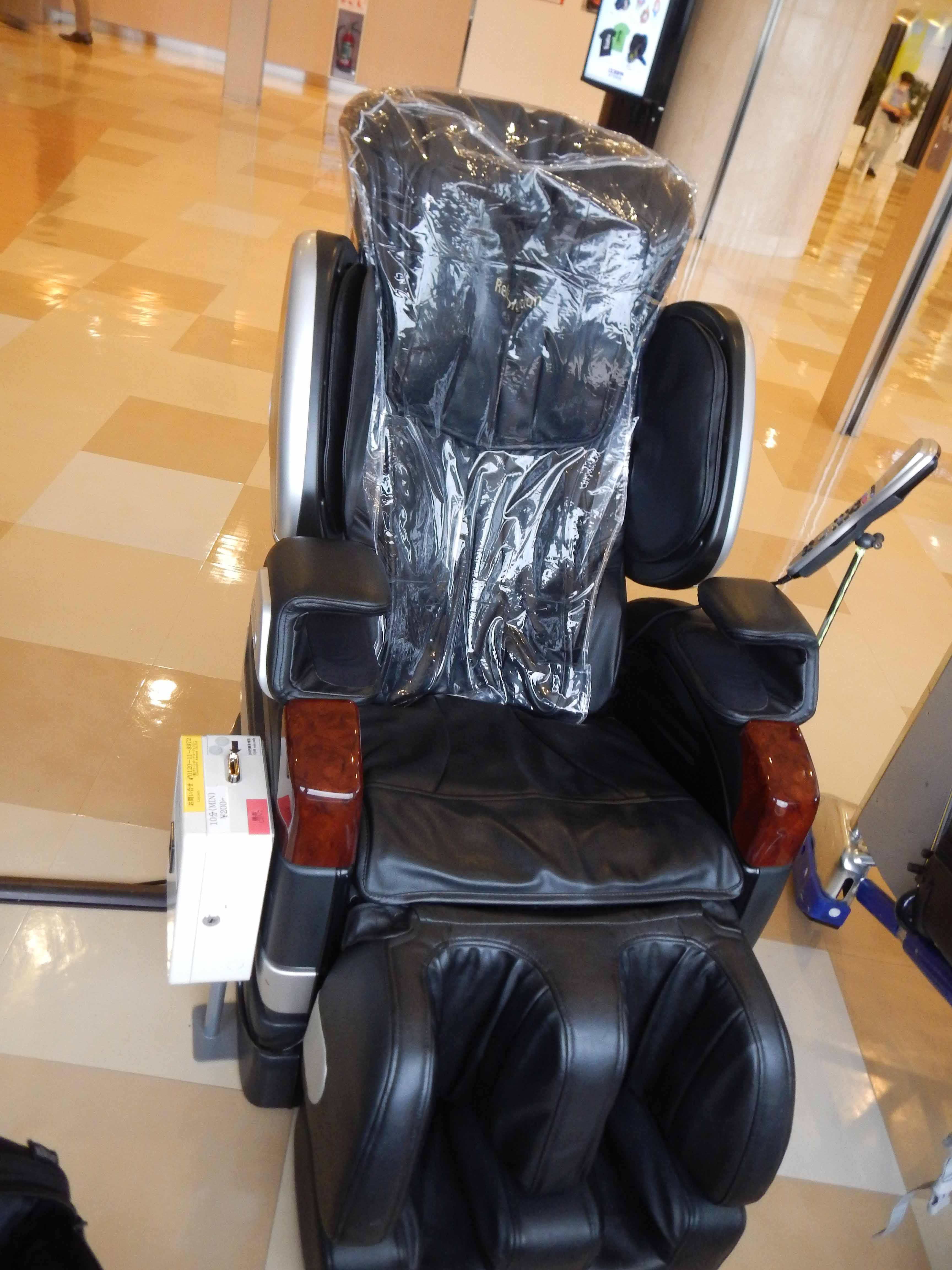 Awesome Mall Massage Chair Fresh