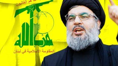 صورة المنجزات السياسية لبطل المقاومة السيد حسن نصر الله