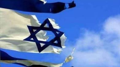 صورة الذكرى ال72 للنكبة ..وتقرير المخابرات الامريكية باختفاء إسرائيل