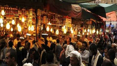 صورة رمضان و اليمنيون