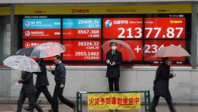 صورة الاقتصاد الإلكتروني والعالم الجديد!