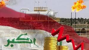 صورة رأي ومقترح في الأزمة الأقتصادية العراقية