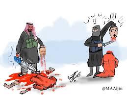 """صورة الأيام المقبلة مليئة بالمفاجآت.. شهادات ومعلومات حصرية لـ""""جرجرة"""" محمد بن سلمان إلى القضاء الأمريكي"""