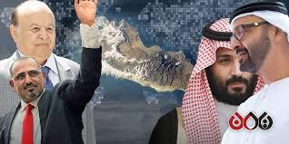 صورة النتيجة الأولى في جنوب اليمن .. وماذا عن الثانية ؟!