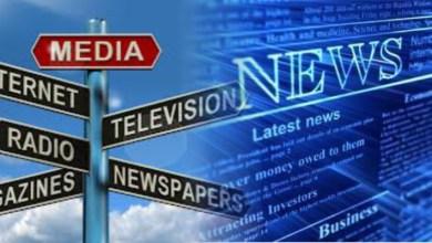 صورة صناعة الاعلام وأساليبه . ودور الاعلام العراقي في التصدي المرحلي