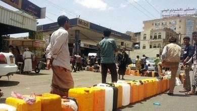 صورة رسالة أممية.. إن لم توقفوا نصف الراتب سنمنع دخول النفط!!