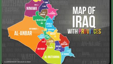 صورة من أجل عراق فيدرالي مقومات إقامة اقليم الوسط والجنوب في ظل فدرلة الاقتصاد العراقي الاقتصاد العراقي