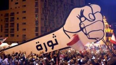 صورة في لبنان ثورة ألا وعي وألا مسؤولية ذات أهداف صهيونية !!