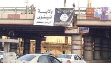 صورة في الذكرى السادسة لنكبة الموصل