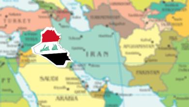 صورة تسقيط الرمز او القدوة ثم اسقاط العراق