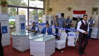 صورة انتخابات عراقية حرة ونزيهة من وجهة نظرPPLE…حقيقة أم خيال؟