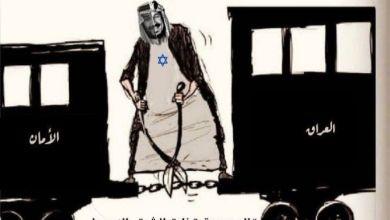 صورة *انتفاضة الحرية والعدالة.. محرم القطيف والأحساء 1400هـ*