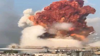 صورة هل حصل تفجير مرفأ بيروت بقنبلة نووية؟