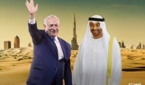 صورة لماذا تم اشهار العلاقة الاماراتية الصهيونية في هذا التوقيت تحديدا!