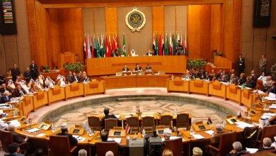 """صورة """"جامعة الخيانة العربية""""… هل تكفّ عن خنوعها وعبثها بالمستقبل العربي؟"""
