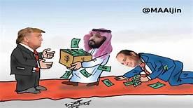صورة الإدارة الإمريكية الصهيونية السعودية تمدد نفوذها القهري