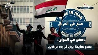 صورة حملة المنتج الوطني!