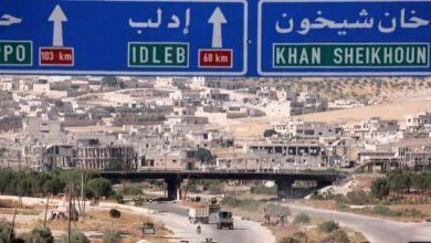 صورة طبول الحرب تُقرع في ادلب
