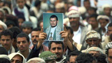 صورة اليمني.. وتوازن الرعـــب